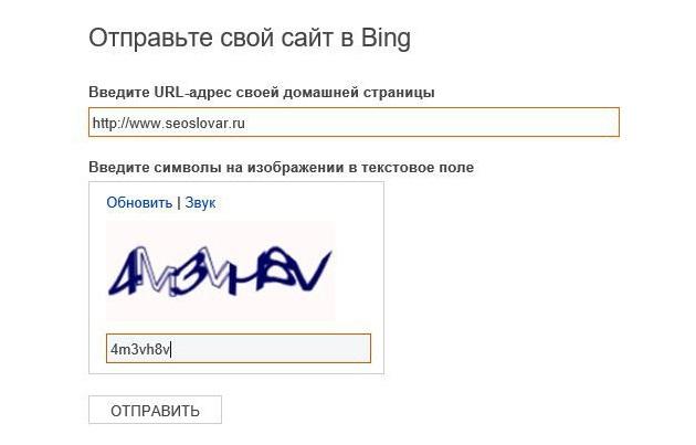 Добавление ссылок в Bing