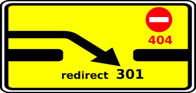 Делаем 301 редирект