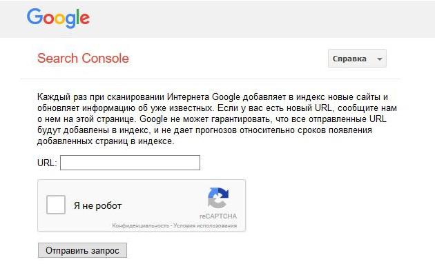 Аддурилка в Google